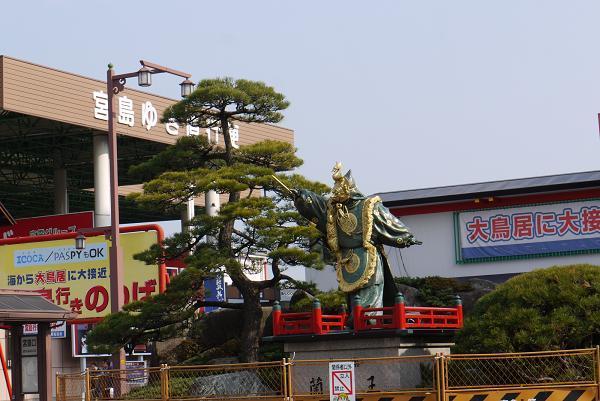 初詣 宮島桟橋.jpg