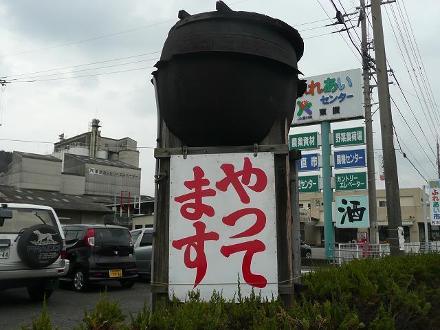 大釜の目印.jpg